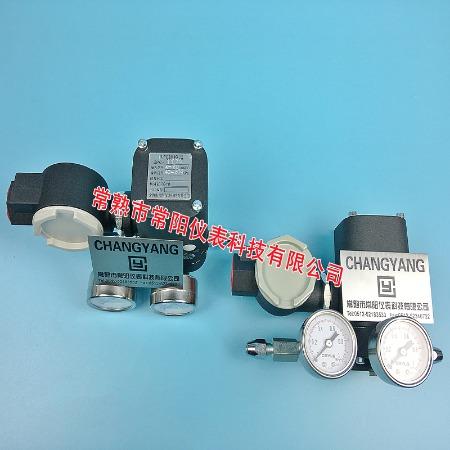 电气转换器_EPC电气转换器厂家直销_常阳仪表
