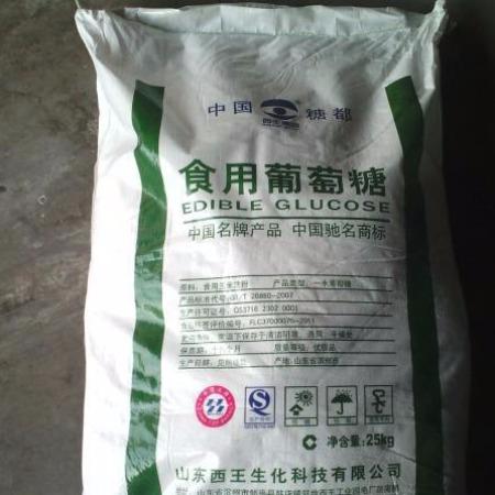 大量现货食用西王葡萄糖一水 无水食品级厂家直销质量保证