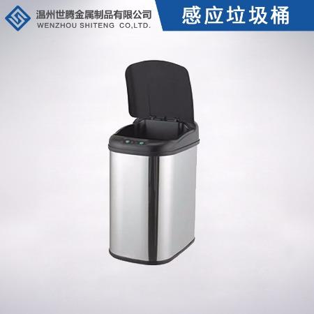 江浙沪智能感应垃圾桶家用不锈钢自动开盖电动垃圾桶 方形果皮桶