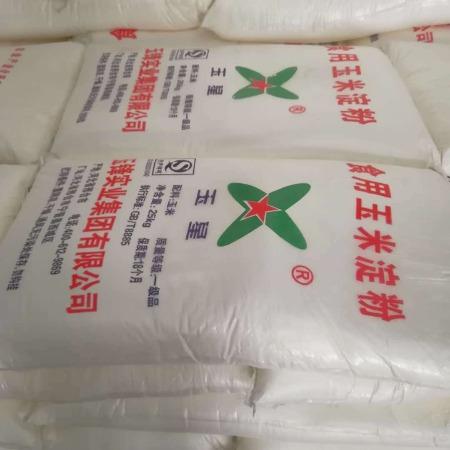 厂家玉米淀粉 食品级 食用玉米淀粉 精细批发