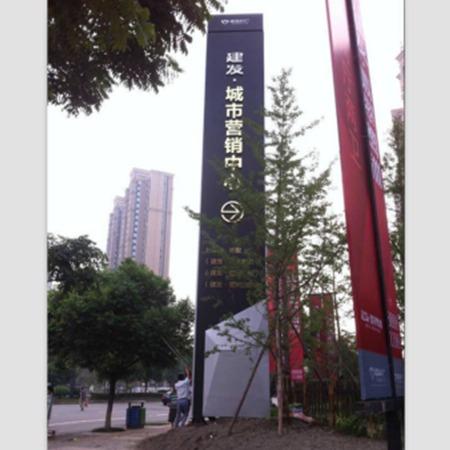 社区户外精神堡垒 可定制  河南_郑州社会主义核心价值观广告牌
