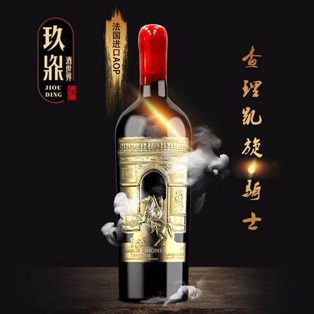 法国原瓶进口红酒 凯旋168干红葡萄酒 源头企业批发 量大优惠