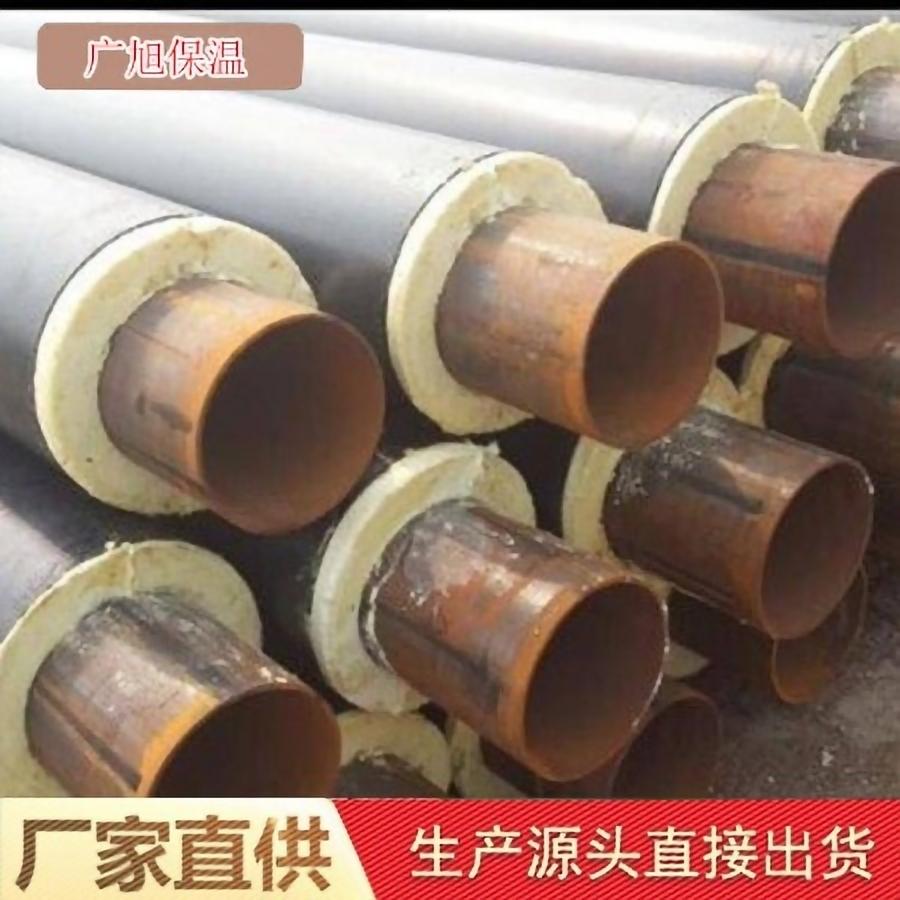 厂家热销 预制直埋保温管 直埋保温管 专业生产预购