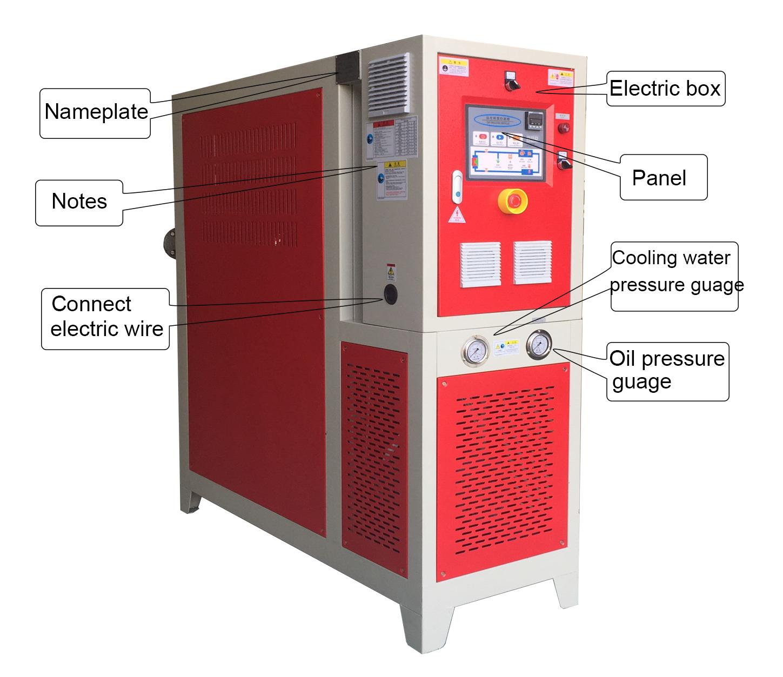 压铸模具控温机