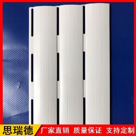 厂家大量供应 外遮阳卷帘窗 冲孔铝型材 铝型材筛孔 质量可靠