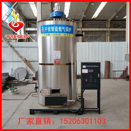 青州 千佳燃气锅炉0.3吨 0.5吨 1吨燃气锅炉 天然气热水锅炉 蒸汽锅炉