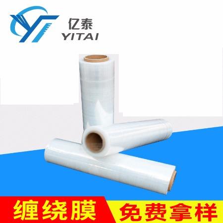 50CM宽塑料薄膜拉伸膜 缠绕膜 大卷PE工业保鲜膜打包膜包装膜批发