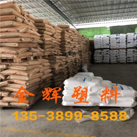 塑料回收公司|中山塑料回收公司|珠海塑料回收公司|江门塑料回收公司