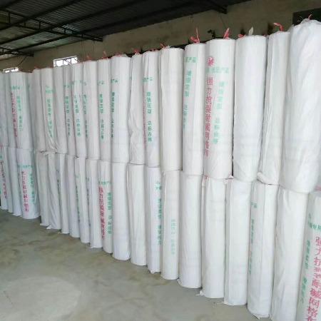 外墙保温网格布  网格布厂家  网格布价格  网格布批发