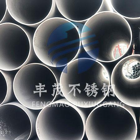 丰茂不锈钢_生产批发321不锈钢管不锈钢管耐腐蚀耐磨TP321不锈钢管含钛不锈钢管温州生产现货批发