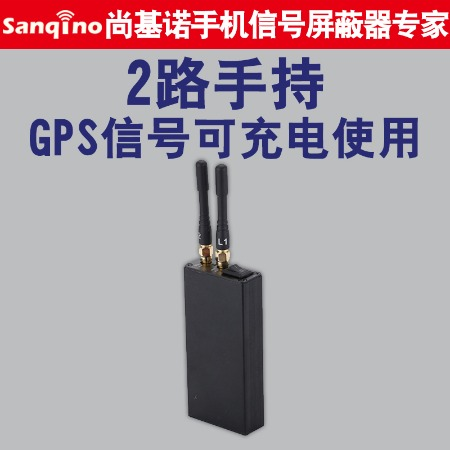车载定位屏蔽器,尚基诺车载GPS定位信号屏蔽器SQ-B02GPS北斗屏蔽器