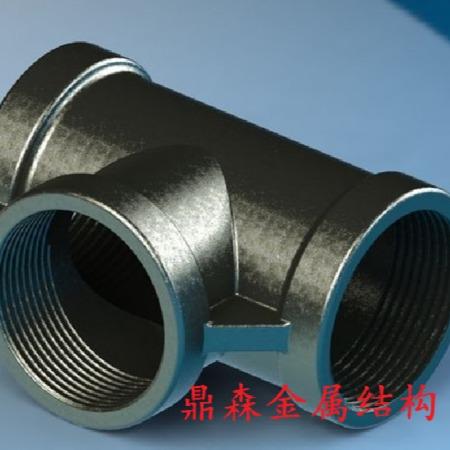 管件厂家 消防管件价格 三通四通管件批发 碳钢管件定制订做 量大可优惠