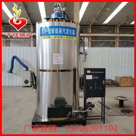 潍坊千佳 液化气天然气蒸汽发生器 全自动节能燃气蒸汽发生器