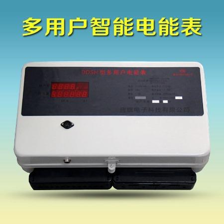 山东厂家直销集中式多用户电表_预付费智能电表_联网集组合式中式DDSH1599多用户电能表