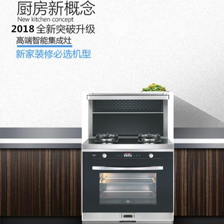 浙江十大厨卫品牌欧多尔 热销 F900D一体式集成灶 蒸箱款集成灶 一件批发