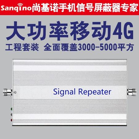 工程手机信号放大器,尚基诺Sanqino手机信号放大器增强器SQ-G03移动2G通话4G上网