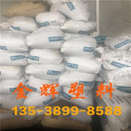 珠海塑料回收-中山塑料回收价格-佛山塑料回收费用