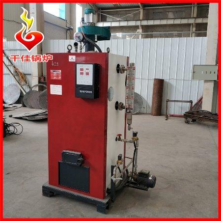 混凝土养护蒸汽锅炉 燃气蒸汽发生器 混凝土养护机