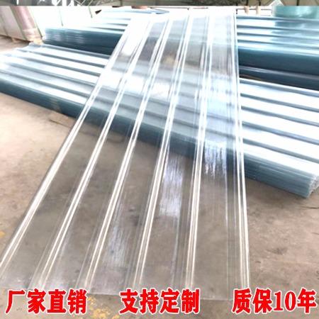 上海透明采光板批发 阻燃 frp采光瓦 彩钢板每平米价格 阳光板车棚