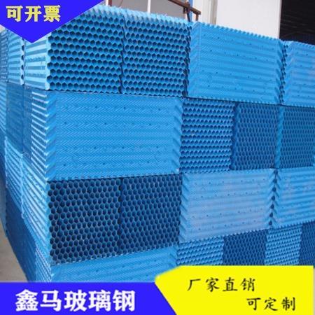 供应冷却塔填料 PVC填料 方形冷却塔专用填料 横流冷却塔点波填料