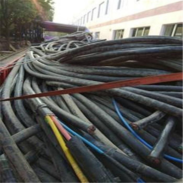 献县多芯电缆线回收价格,多芯电缆线回收价格