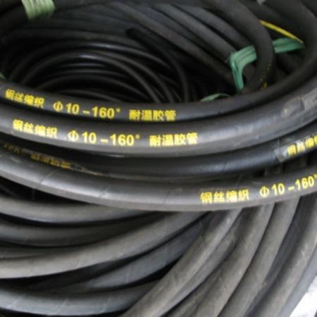 长年现货钢丝编织蒸汽胶管耐老化蒸汽夹布胶管DN10-100耐高温210度执行标准HG/T3036