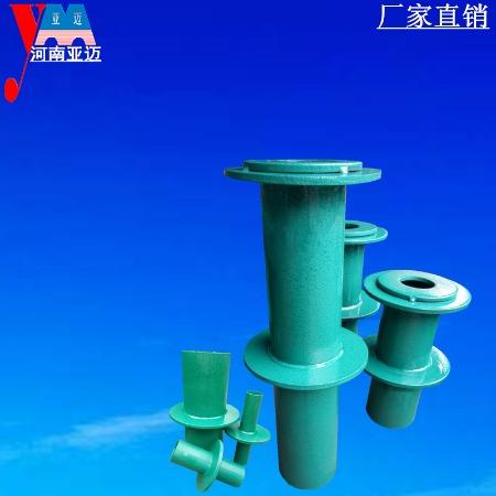 亚迈直销DN50镀锌穿线套管 异型定制预埋DN100组合套管