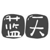 枣强县蓝天环保设备厂