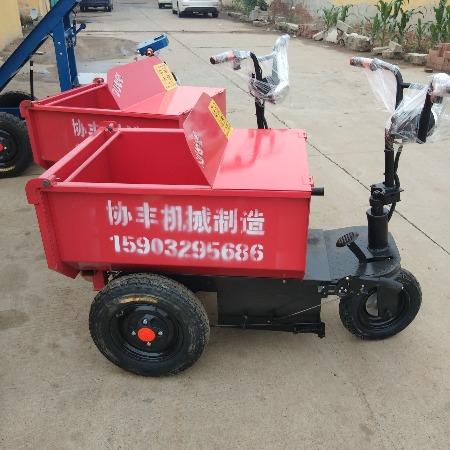 协丰机械 建筑工地电动手推车 骑行灰斗车 搬运拉砖水泥石子沙子小推车价格