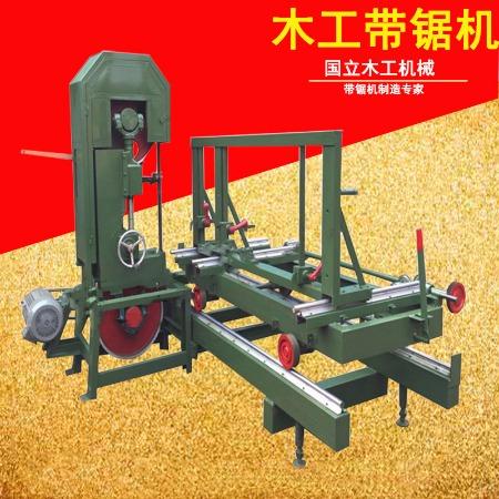 卧式带锯机木工带锯机 现货供应 木工跑车带锯机
