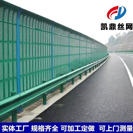 高速公路声屏障批发 高速公路声屏障厂家 降噪治理支持定做