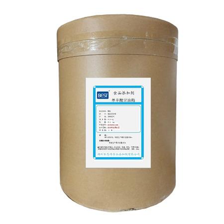 食品级单辛酸甘油酯生产厂家 单辛酸甘油酯厂家价格
