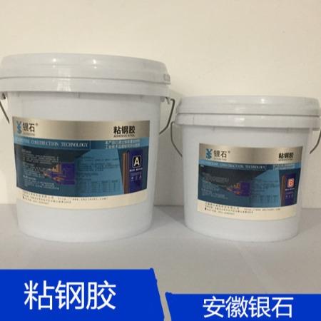 阜阳进口粘钢胶生产厂家 粘钢胶价格