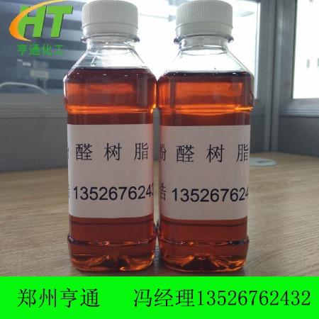 *样品*河南厂家供应1411热固型酚醛树脂 用于绝缘材料及各种层压制品