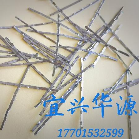 苏宜牌钢纤维 波浪型 桥梁,井盖,收缩缝钢纤维0.65*35mm