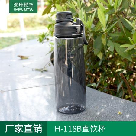 厂家直销 H-118B 塑料运动水壶 户外运动水杯 直饮杯 不含BPA