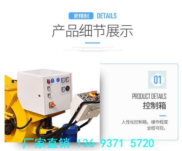 郑州祥盛机械抛丸机除锈技术指导