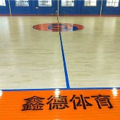 河北鑫德体育设施工程有限公司