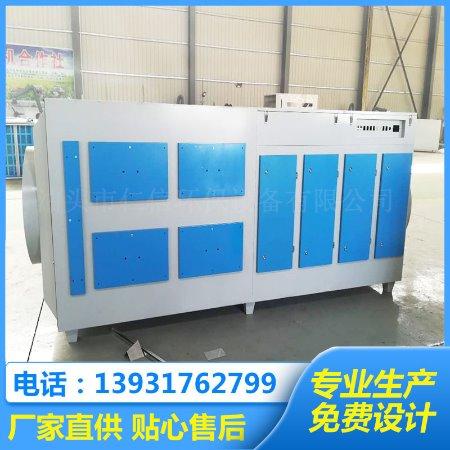 厂家直销 光氧活性炭一体机 uv光氧 有机废气处理设备 废气治理环保设备 等离子一体机