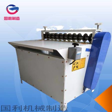 国利机械塑料分条机 皮革橡胶切条机 全自动海绵纸布料裁剪机 切条 分切专用设备