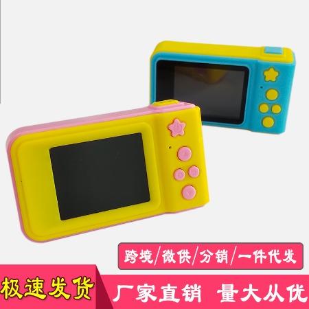 创意儿童相机可拍照数码迷你小单反抖音爆款照相机玩具礼品推荐