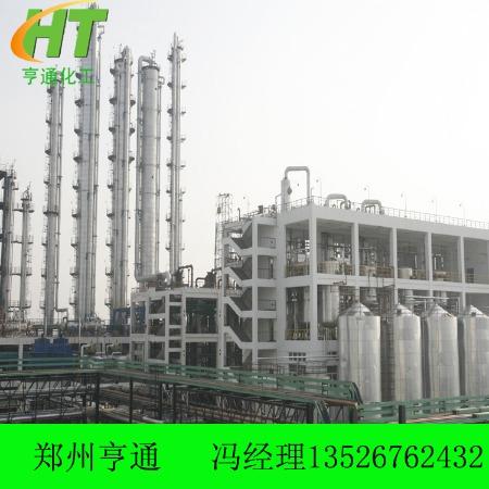 郑州亨通厂家出售99.9精甲醇 粗甲醇 饭店烧火油 锅炉燃料油