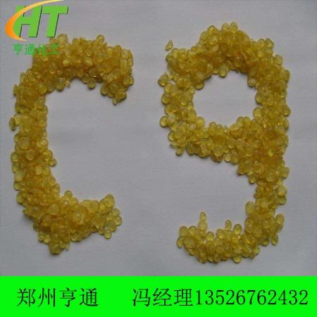 河南厂家供应C9碳九石油树脂 增粘树脂 价格优惠