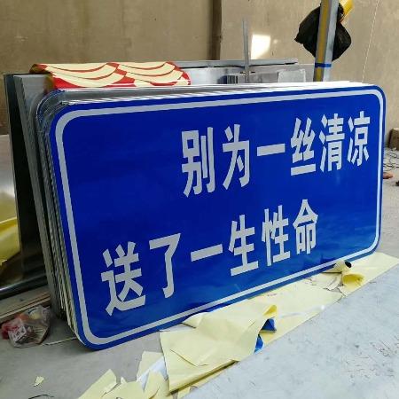 道路交通路标指示牌,专业道路交通指示牌生产厂家 河南恒则远