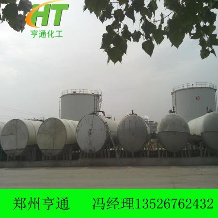 河南厂家供应石油级乙二醇 涤纶级乙二醇 量大优惠