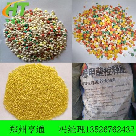 厂家供应脲醛树脂563 缓释肥用树脂包衣剂 尿素 复合肥 包衣剂