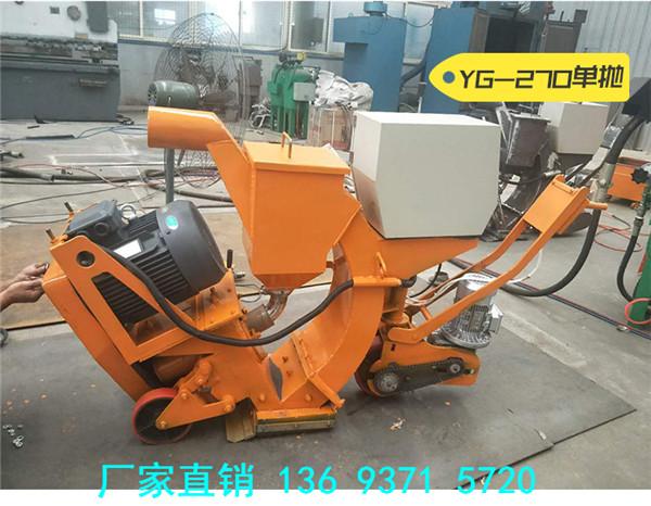 郑州祥盛机械270抛丸机行业典范