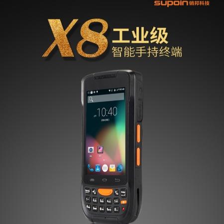 销邦X8 PDA盘点机 手持终端 工业无线扫描枪