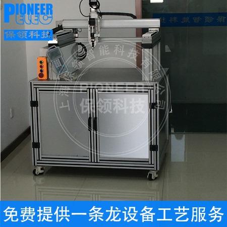上海保领 视觉点胶系统 智能点胶机定制 点胶机价格