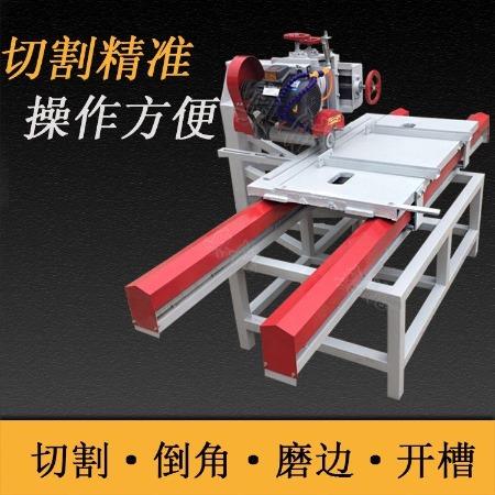 可定制 石材切割机 台式切石机 台式倒角机  多功能瓷砖切割机 支持定制
